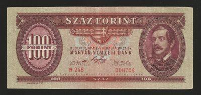 100 1947 gvf