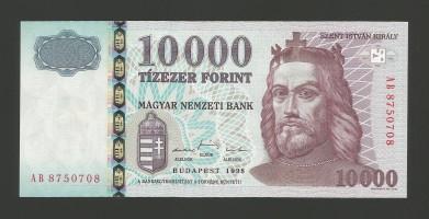 10000ft1998ab1