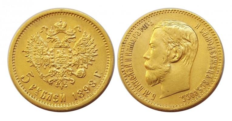 5rubel1898 2