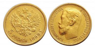 5rubel1899