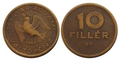 10fillér1947