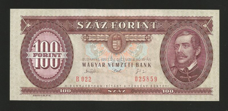100 1993 unc