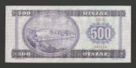 500ft1980b