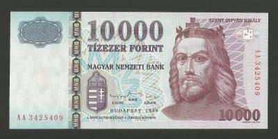 10000ft1999aa