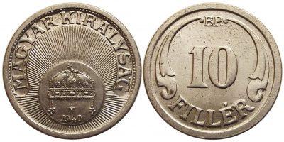 10fillér1940unc