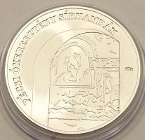 DSCF1678-001