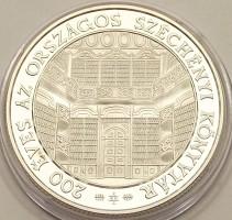 DSCF1682-001