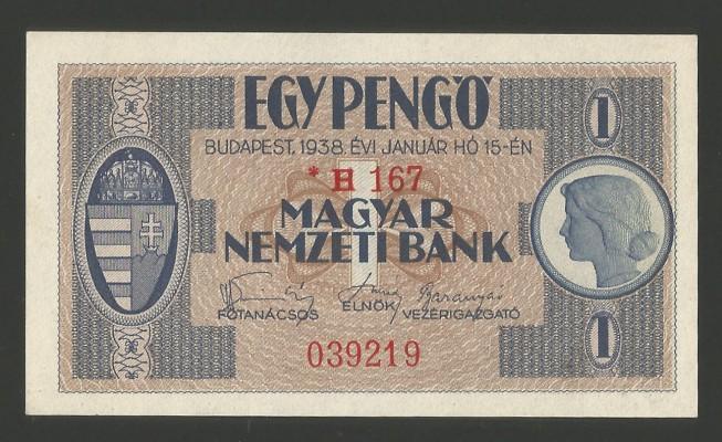 1pengő1938csillag1