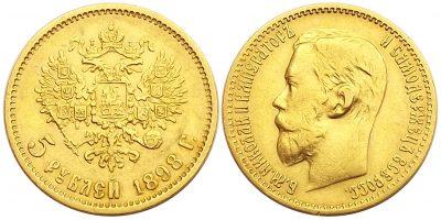 5rubel1898a