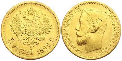 5rubel1898b