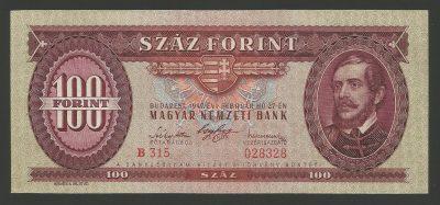 100ft1947ef1