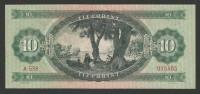 10ft1947unc2